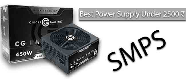 Best Power Supply Under 2500 Rs in India